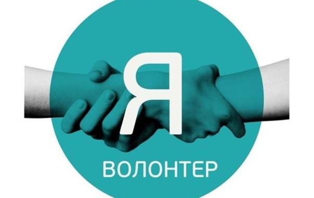 В Алтайском крае пройдет молодёжный форум волонтёрских объединений «Содружество»