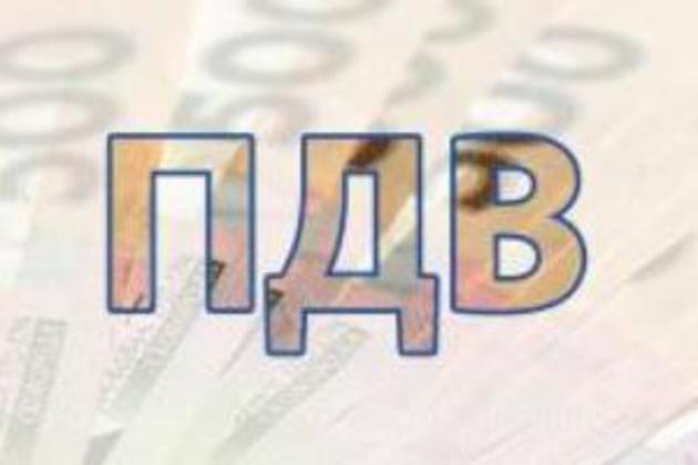 Обов'язкові реквізити, які зазначаються у платіжному дорученні в системі електронного адміністрування ПДВ