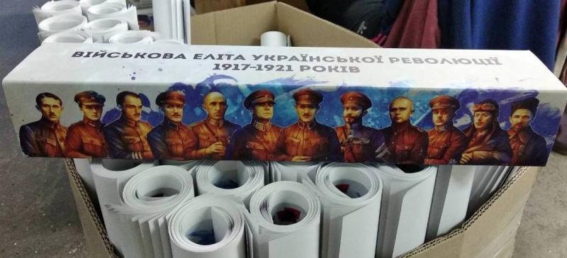 Настільну гру, яка викликала шалений ажіотаж, презентують в Ужгороді (ФОТО), фото-4