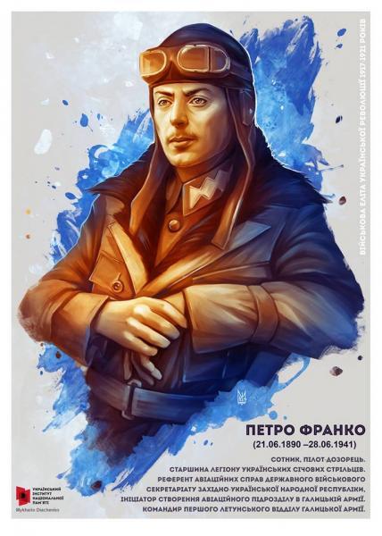 Настільну гру, яка викликала шалений ажіотаж, презентують в Ужгороді (ФОТО), фото-5