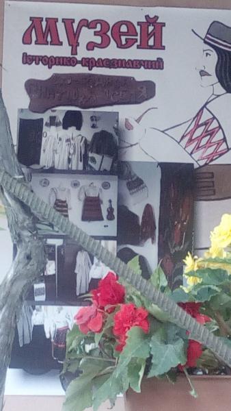 На Хустщині відкрився перший у світі музей опришка Григора Пинті