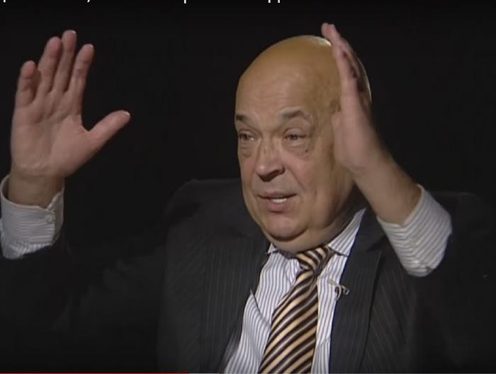 Москаль: «Ніякого «імпорту» злочинності зі Львівщини на Закарпаття не відбувається»