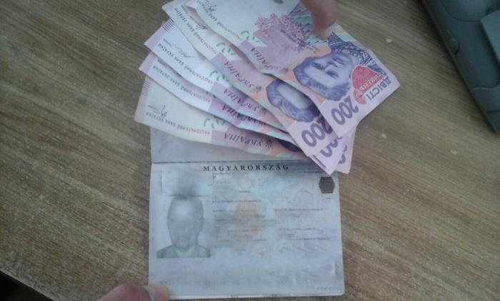 Угорка пропонувала прикордоннику 1000 грн, щоб потрапити в Закарпаття
