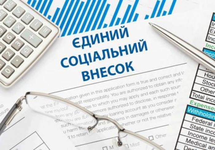 Яких змін зазнав Порядок обліку платників ЄСВ