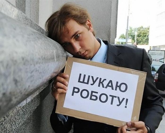 Як не дивно, але найменше безробітних в Україні у заробітчанському Закарпатті