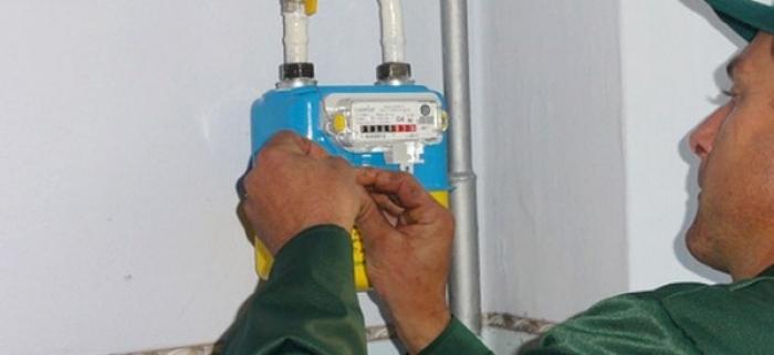 """""""Закарпатці! З наступного року споживання природного газу без лічильника неможливе!"""" — ПАТ """"Закарпатгаз"""""""
