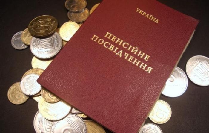Закарпатські пенсіонери очікують на травневий перерахунок свого щомісячного матеріального забезпечення