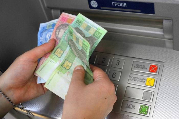 ПриватБанк просить закарпатців захистити власні рахунки та картки