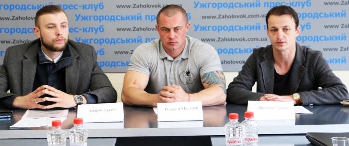 Вірастюк в Закарпатті судитиме найсильніших людей України