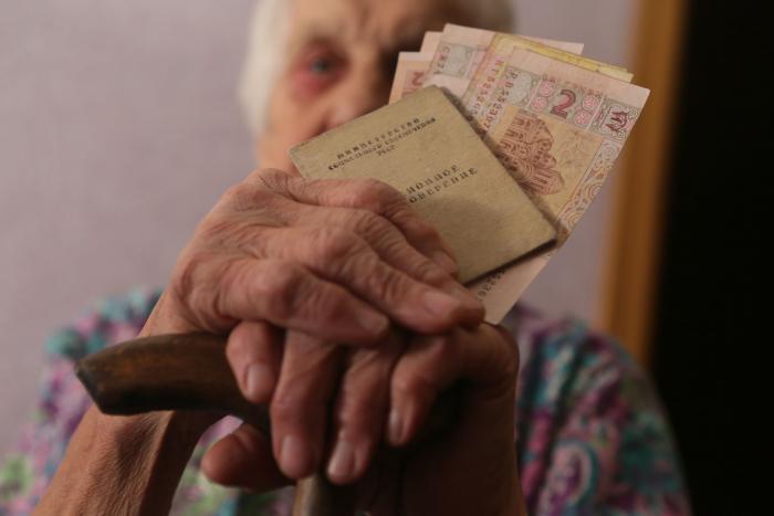 У 2019 закарпатські пенсіонери отримуватимуть 1669 гривень. Але не всі