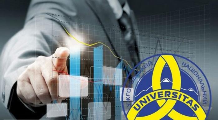 УжНУ – серед університетів-лідерів України за підсумками вступної кампанії 2017 року