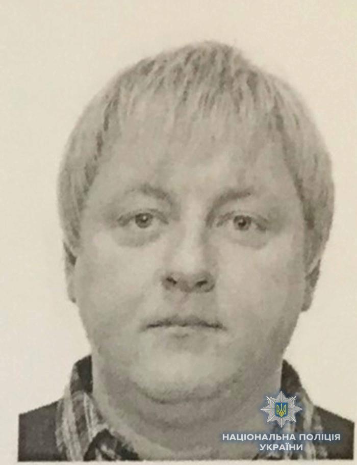 Поліція просить допомоги у закарпатців з розшуком підозрюваного у викраденні та поневоленні людини