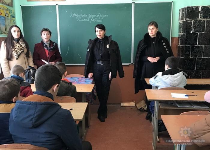 На Тячівщині поліцейські пішли в школу – навчати