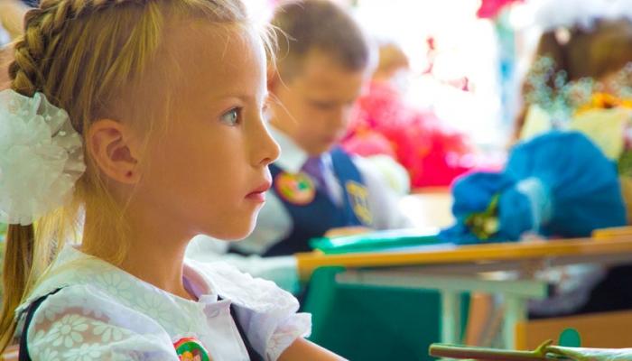 У перший клас з новими правилами: до чого готуватися закарпатській малечі та батькам
