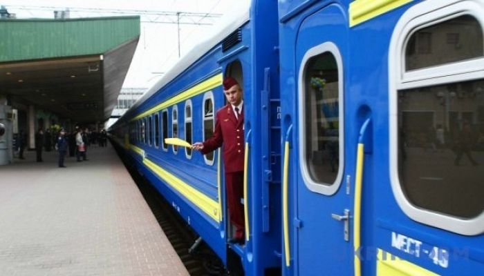 На Трійцю з Києва та Харкова у напрямку Закарпаття запустять три додаткові потяги