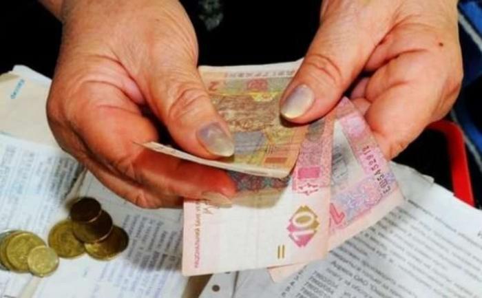 На суттєве підвищення виплат пенсіонерам-закарпатцям сподіватися не варто