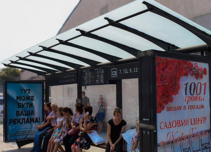 На зупинці «пл. Корятовича» в Ужгороді запрацювало електронне табло прогнозування часу фактичного прибуття автобусів