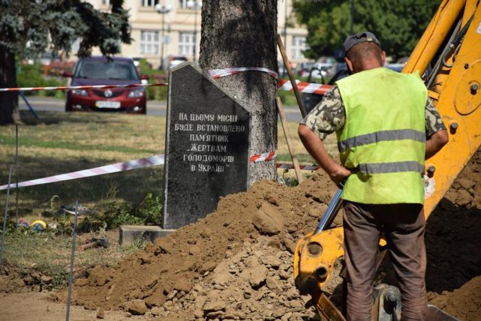 «Свічу пам'яті» відкриють в Ужгороді вже цієї осені
