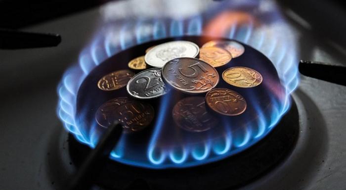 """Із січня 2020 продовж чотирьох місяців """"Закарпатгаз Збут"""" продаватиме газ за фіксованою ціною"""