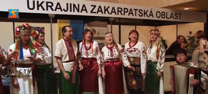 В чеському місті Градец Кралов пройшла міжнародна туристична виставка. Презентували Закарпаття