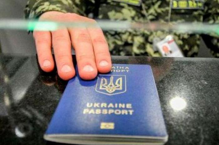 Закарпатцям до уваги: з 1 березня в'їзд до Росії – тільки за закордонним паспортом